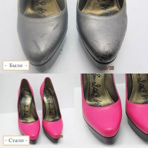 ремонт и восстановление женской обуви