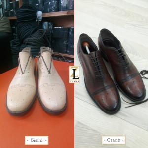 реставрация и покраска обуви