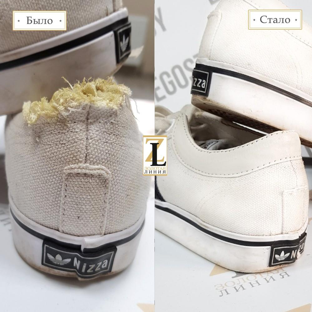 78c236ec Ремонт кроссовок в Минске Sale 20% цены и отзывы - Ремонт обуви ...
